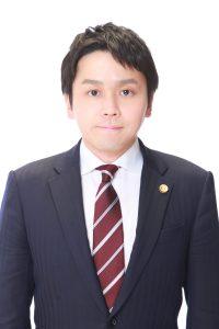 弁護士平松達基写真