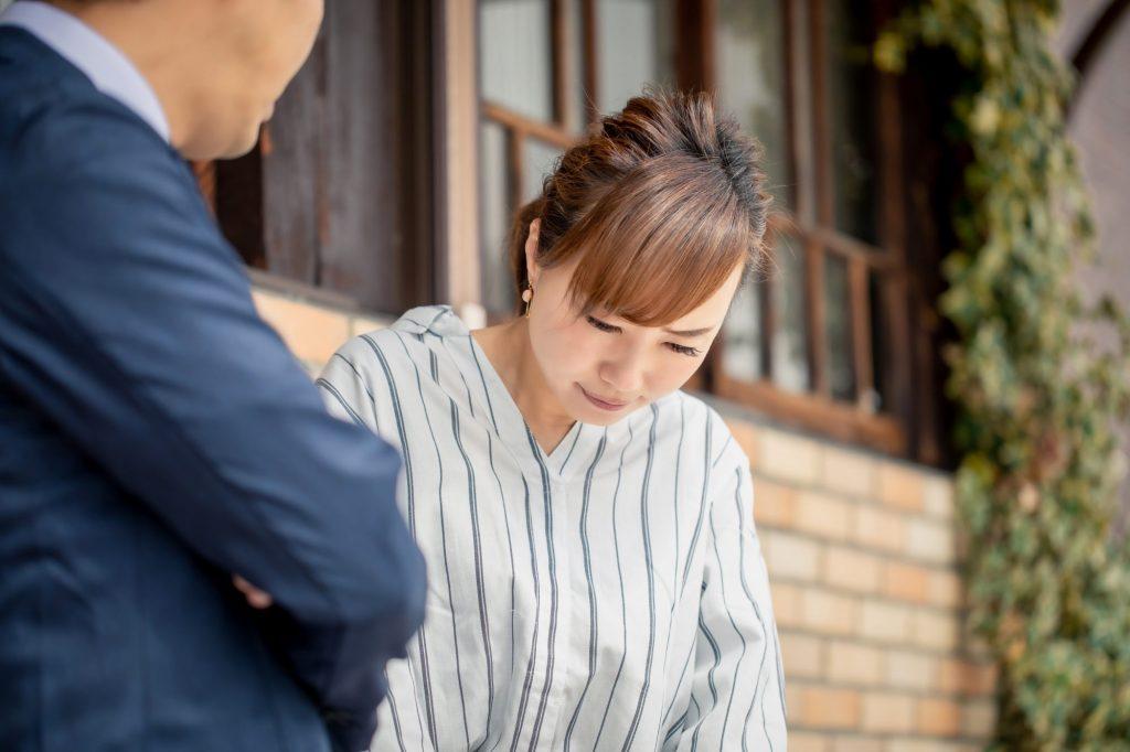 ◆パワハラ◆職場の「パワハラ」6類型をシンプルに解説します|三輪知雄法律事務所