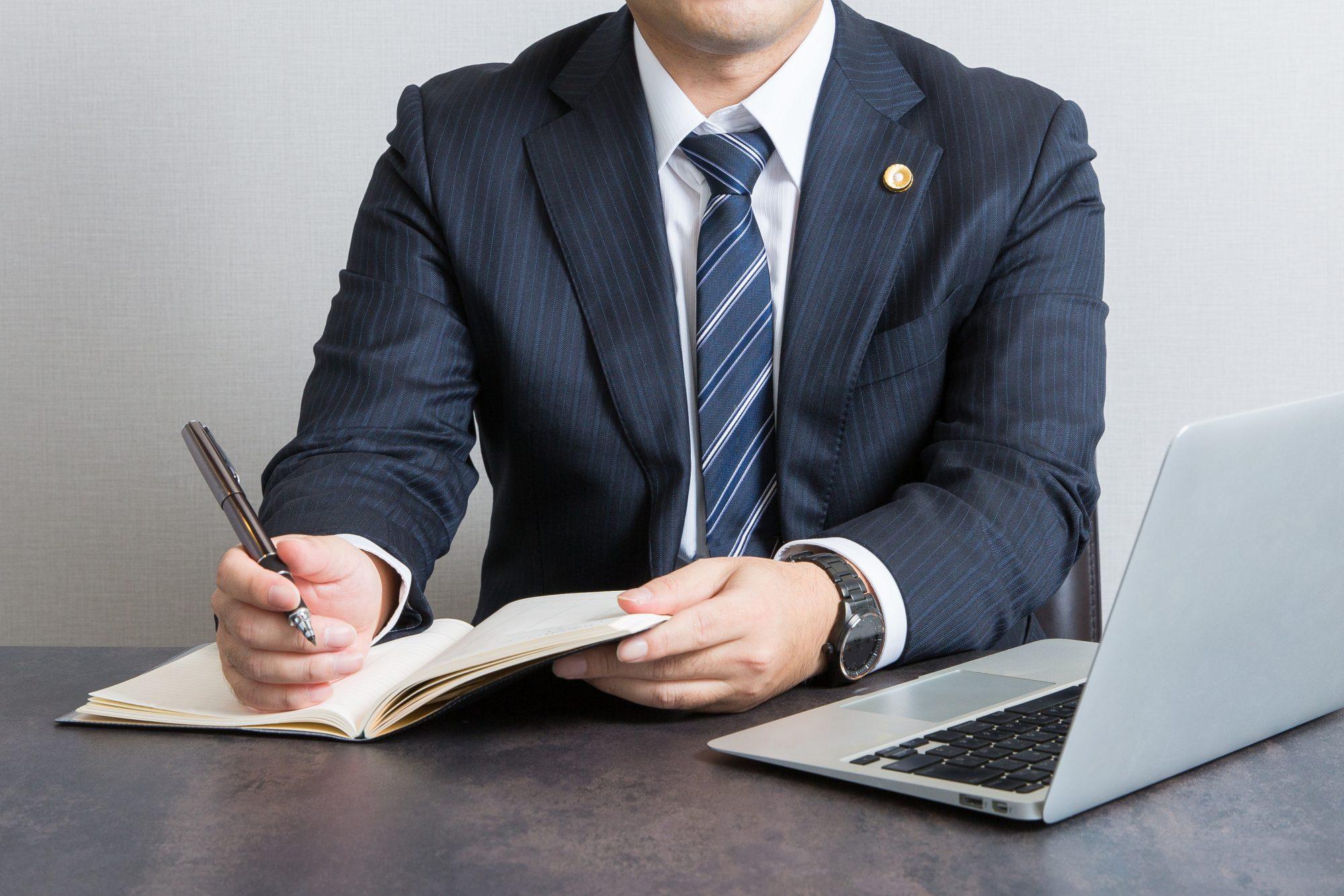 顧問弁護士、セカンドオピニオンは名古屋金山の三輪知雄法律事務所へ